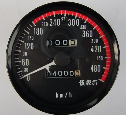 Compteurs Z1-050