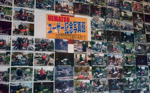 uematsu25