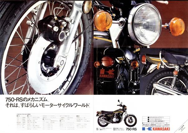 900Z1-vs-75072-6