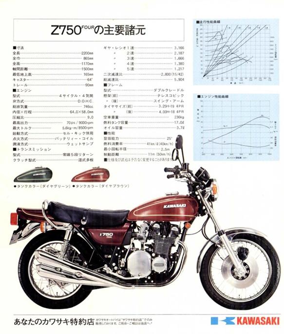 900Z1-vs-75072-8