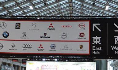 Tokyo Motor Show 2017-000