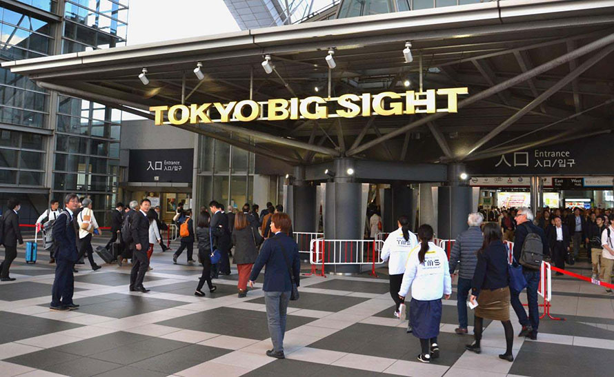 Tokyo Motor Show 2017-002