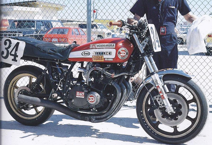 81-suzuki-Yoshimura-AMA-replica5