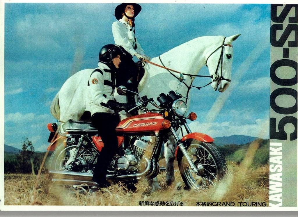 500 H1B 1972 : publicité Japon