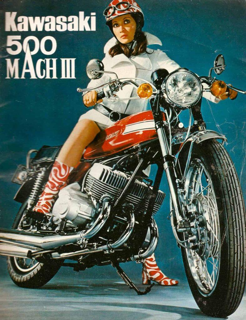 500 H1 1970 : publicité U.S.