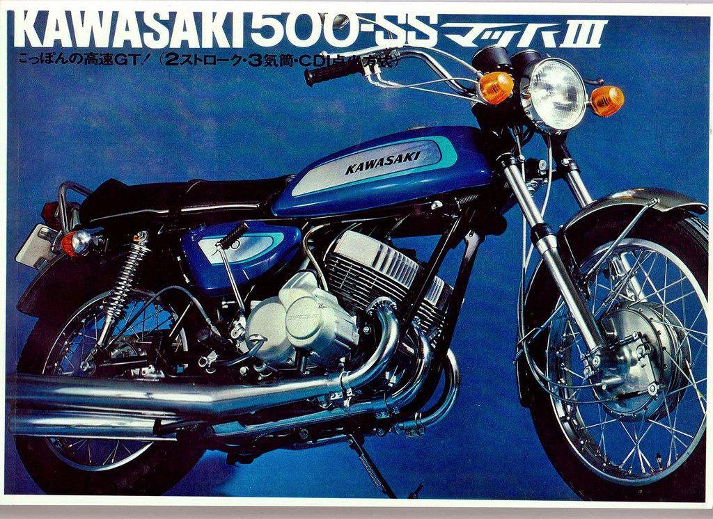 500 H1A 1971 : publicité Japon